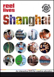 Reel Lives - Shanghai DVD